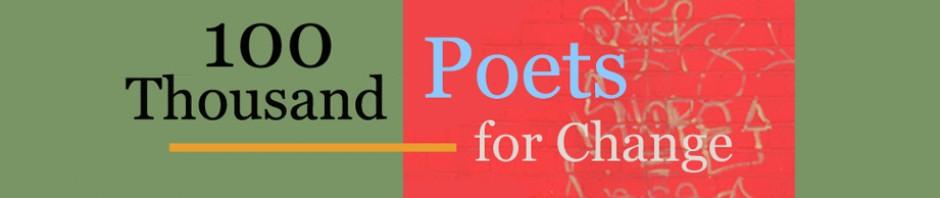 Поети за промена